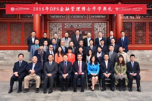 The first class of DPS students at the program launch in Beijing with Dean Rapaccioli and dignitaries from Peking University.