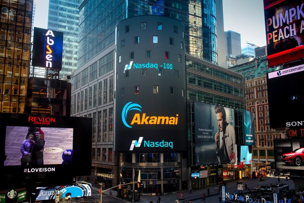 akamai-investor-relations