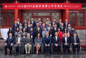 dps-opening-ceremony-oct-2016-4-cohort-2